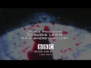 BBC Кровь и внутренности История хирургии 2. Кровоточащие сердца