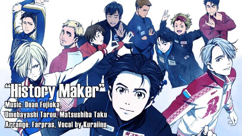 【Kuraiinu】Yuri on Ice Opening - History Maker【TV-Size Vocal Cover】