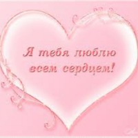 Наталья Малафеева