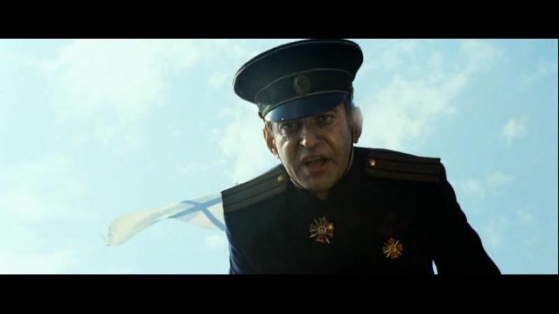 Адмирал 2008 отрывок начало фильма