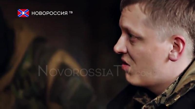 Vidmo_org_Vitalijj_Vishnevskijj_Doneckijj_Specnaz_DNR_LNR_NOVOROSSIYA_854