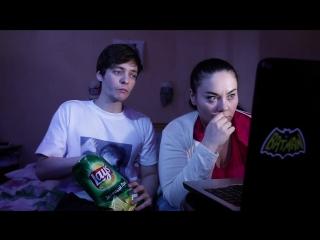Когда мешают смотреть любимый сериал - сериал Люба и Аркаша