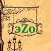 Кафе ЭЗО(Cafe EZO)