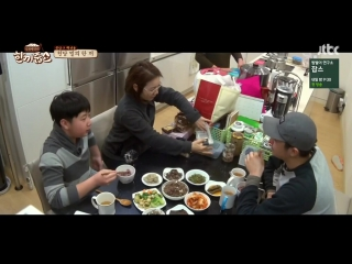 Let's Eat Dinner Together 170301 Episode 20