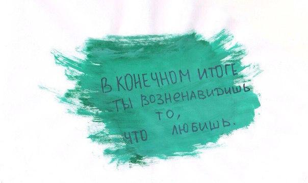 Фото №456263851 со страницы Алены Филипенко