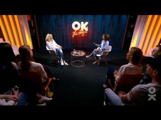 Светлана Лобода в караоке OK Live