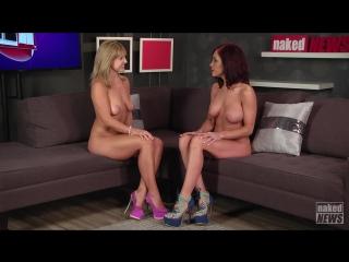 Naked News April 2 2017 1080p