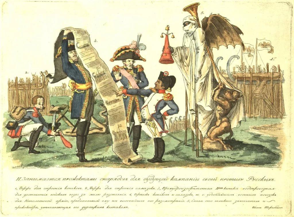 Александр Чудинов. Наполеон в восприятии русского народа