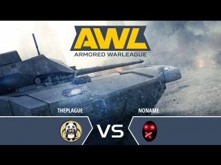 Armored WarLeague. Три матча плей-офф