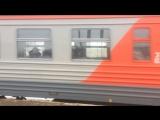 Поезд отправляется с платформы