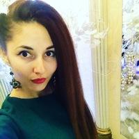 Анна Ишутина