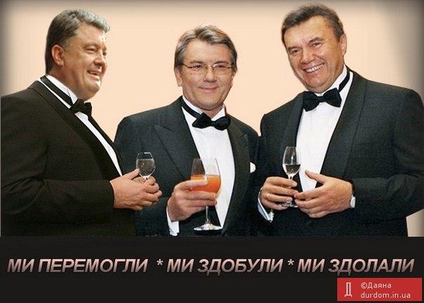 """""""Оппоблок"""" и """"Батькивщина"""" могут спровоцировать досрочные парламентские выборы осенью, - Ляшко - Цензор.НЕТ 7965"""