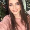 Алина Льянова