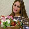 Yulia Repchenko