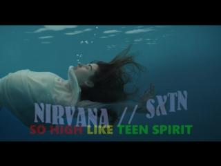 Nirvana vs. SXTN - So High Teen Spirit (The Homogenic Chaos Mashup)