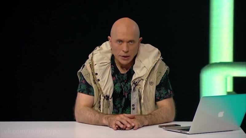 На телевидинии как и что деласть нам говорят в новостях - Сергей Дружко