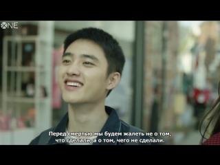[РУС.САБ] 161027 EXO D.O (Do Kyungsoo) Webdrama Positive Constitution Trailer