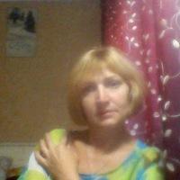 Лоскутова Елена