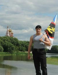 Макс Бондаренко
