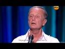 Михаил Задорнов В погоне за невнятным будущим Концерт Я люблю Америку 2011