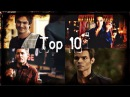 ► TOP 10 Самых красивых и сексуальных актеров из знаменитых сериалов