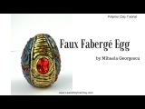 Faux Faberge Egg - Not a classical polymer clay tutorial, more like an Easter greeting card