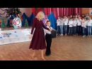 Танец Мама и сын.