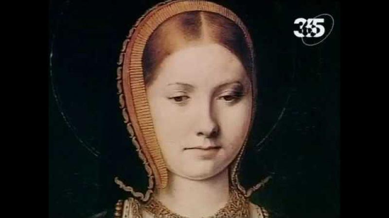 Творцы Истории Генрих VIII и его Шесть Жён