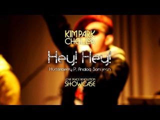 김박첼라 - HEY! HEY! feat. Huckleberry P, 아날로그소년 (LIVE)