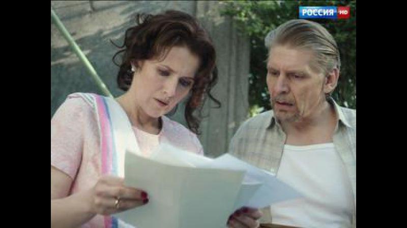 Анка с Молдаванки. Серия №3