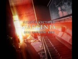 Margenta &amp Андрей Кустарёв - 2016 - Скоморох