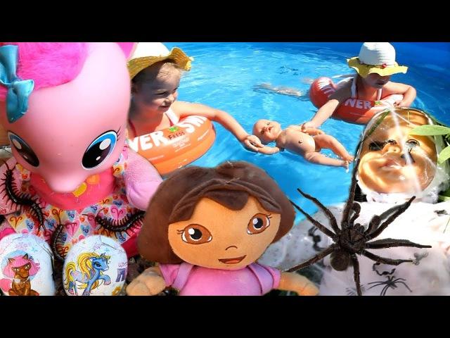 Мультик с игрушками Даша путешественница Беби Бoрн Малышка Пинки Пай на русском ...