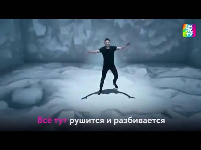 Сергей Лазарев самая лучшая пародия на клип если бы песня была о том, что происходит в клипе))