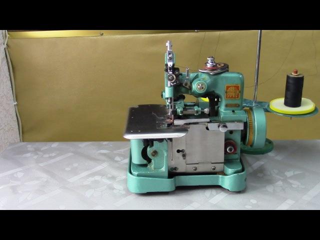 Оверлок GN1-2. Заправка ниток. Проверка ремонта. Регуляторы нитей. Видео № 253.