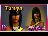 Tanya Mortal Kombat X   Saints Row IV (Создание Персонажа) Character Creation #12