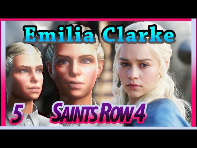 Emilia Clarke | Saints Row IV (Создание Персонажа) Character Creation 5