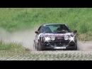 AUDI 90 QUATTRO Rduch Strzębała 1 Runda Szombierki Rally Cup 2016