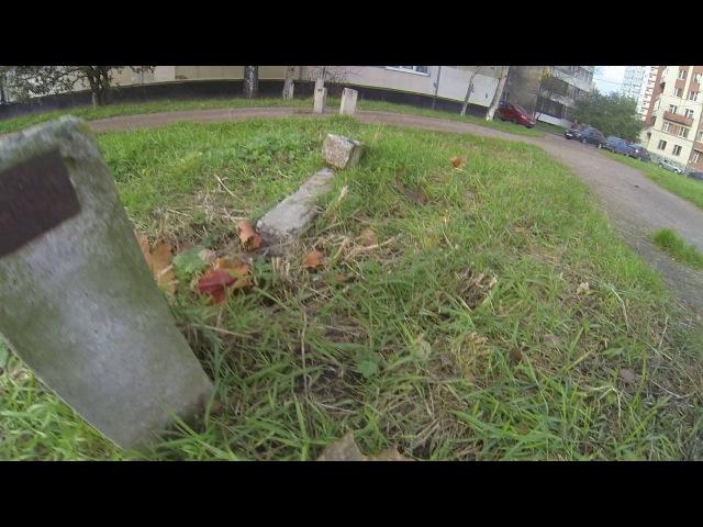 Slimcam C400 съёмка травы
