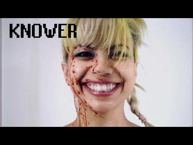 THE GOVT. KNOWS - KNOWER