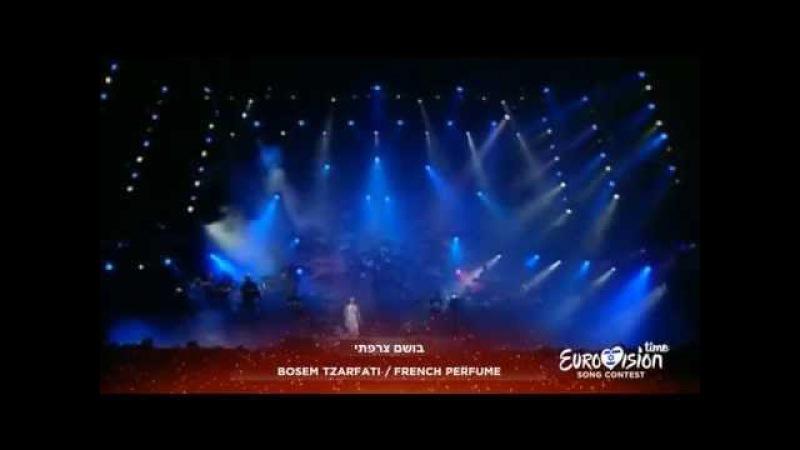 111 ETSC Opening Act Sarit Hadad Bosem Tzarfati French Perfume