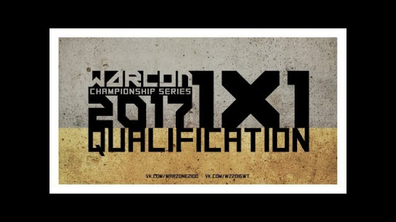 Terminator vs S.E.R.A.F.I.M. WARCON Championship Series 1v1: Qualification