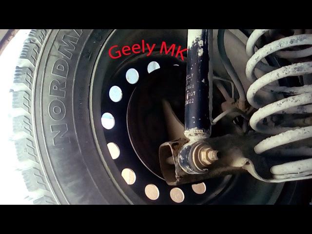 Стук в задней подвеске Geely MK