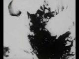 Aphex Twin - bluecalx