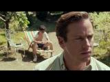#ILMovieTrailers: Первый трейлер фильма «Позови меня своим именем» / Call Me By Your Name