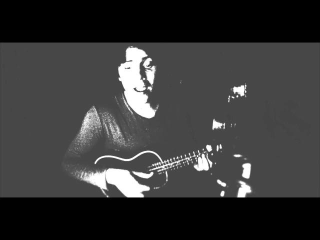 Александр Бон - NEW BORN (ukulele cover MUSE)