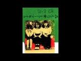 Shonen Knife - Everybody Happy (1982) (Full Album)