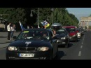 Автопробегом по антироссийской пропаганде: машины выдвинулись в единой колонне