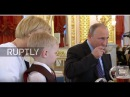Russia Don't cry! Everything is fine - Putin awards parents with Orders of Parental Glory