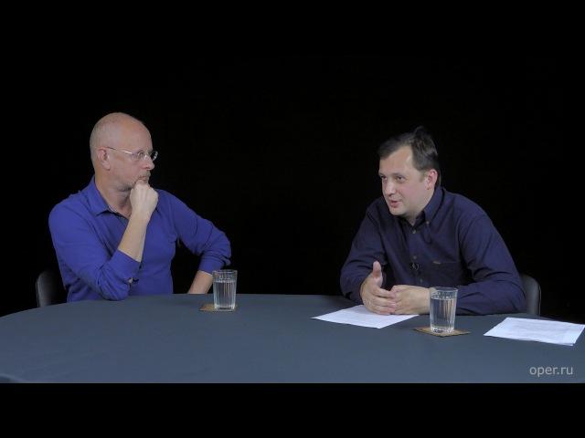 Разведопрос Егор Яковлев о февральской революции и отречении Николая II