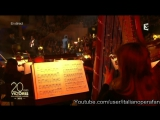 Vittorio Grigolo - Donizetti - LElisir dAmore - Bordeaux - 2013